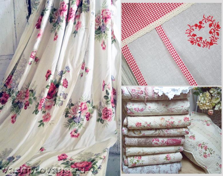tekstil18