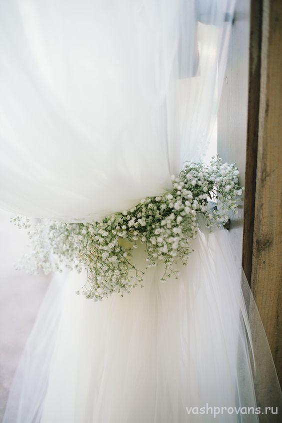podkhvat-polevye-cvety-provans