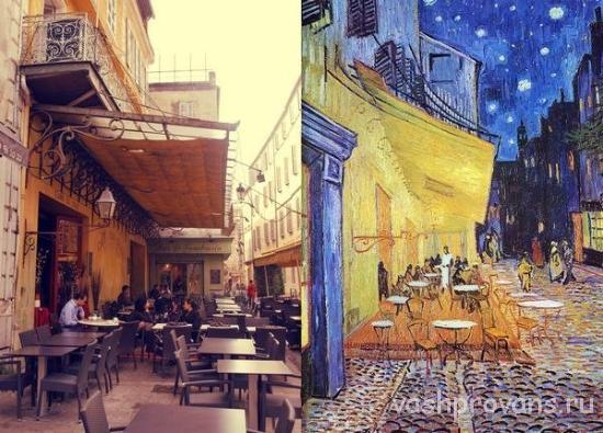 Arl-kafe-dostoprimechatelnosti-Provansa