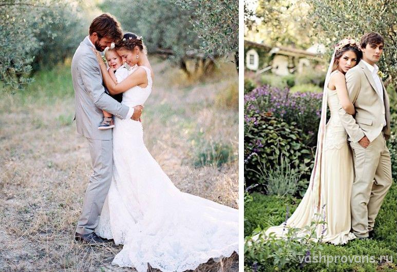svadba-provans-stil